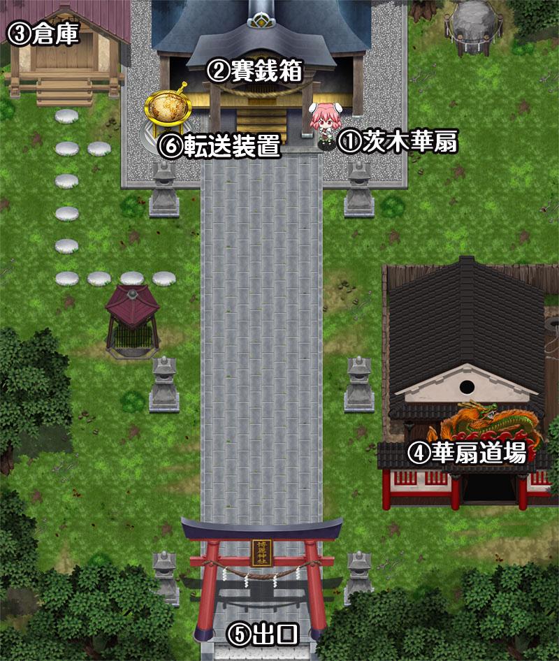 博麗神社境内案内図(クリックで拡大)