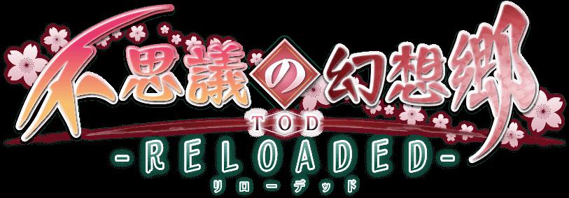 不思議の幻想郷 -TOD RELOADED-